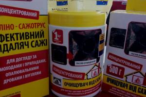 Засіб для чистки твердопаливних котлів та димоходів – HANSA