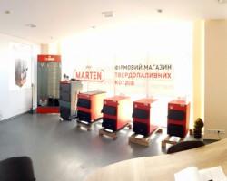 Відкриття фірмового магазину «MARTEN» в Києві