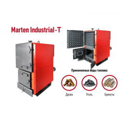 Котлы длительного горения с ручной загрузкой - серия Marten Industrial Т (9)